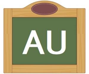 システム監査技術者(AU)
