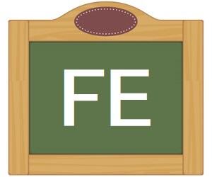 基本情報技術者(FE)